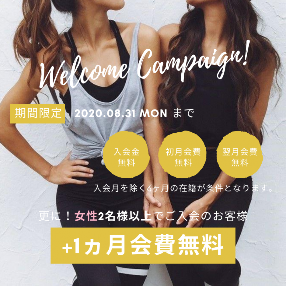 Welcome Campaign👭