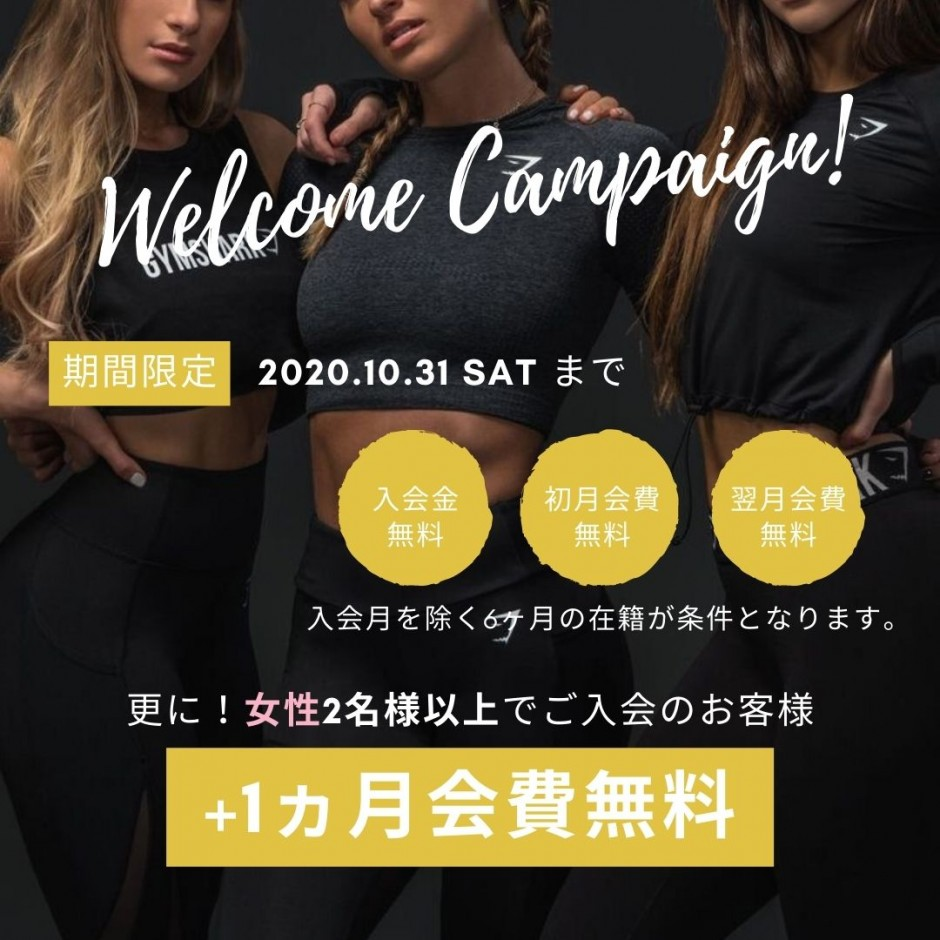 Welcome Campaign🌼